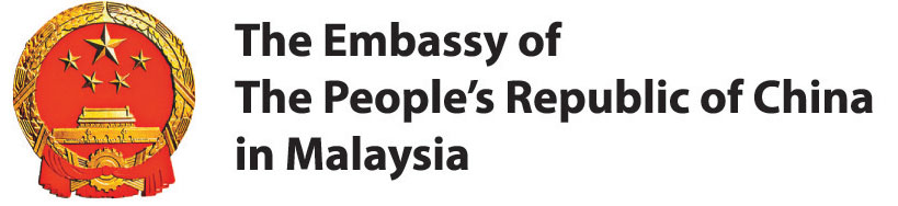 Embassy of the Peoples Republic of China in Malaysia